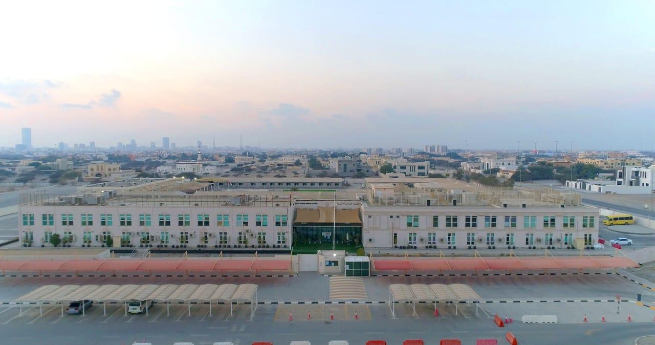 Ras Al Khaimah American Academy
